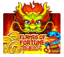 slotxo สล็อต XO Flames Of Fortune