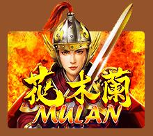 slotxo สล็อต XO Mulan