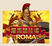 slotxo สล็อต XO Roma