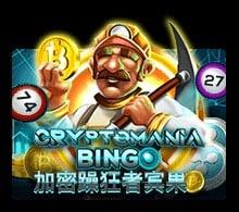 slotxo XOSLOT Crypto Mania Bingo ฝาก 1 บาท ฟรี 50 บาท ล่าสุด