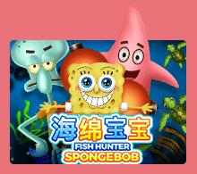 slotxo XOSLOT Fish Hunter Spongebob slotxo ฝากวอเลท