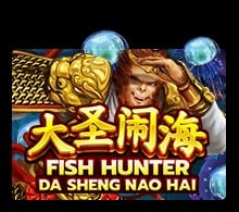 slotxo XOSLOT Fish Hunting- Da Sheng Nao Hai slotxo ฝาก 1 บาท ฟรี 50 บาท วอเลท