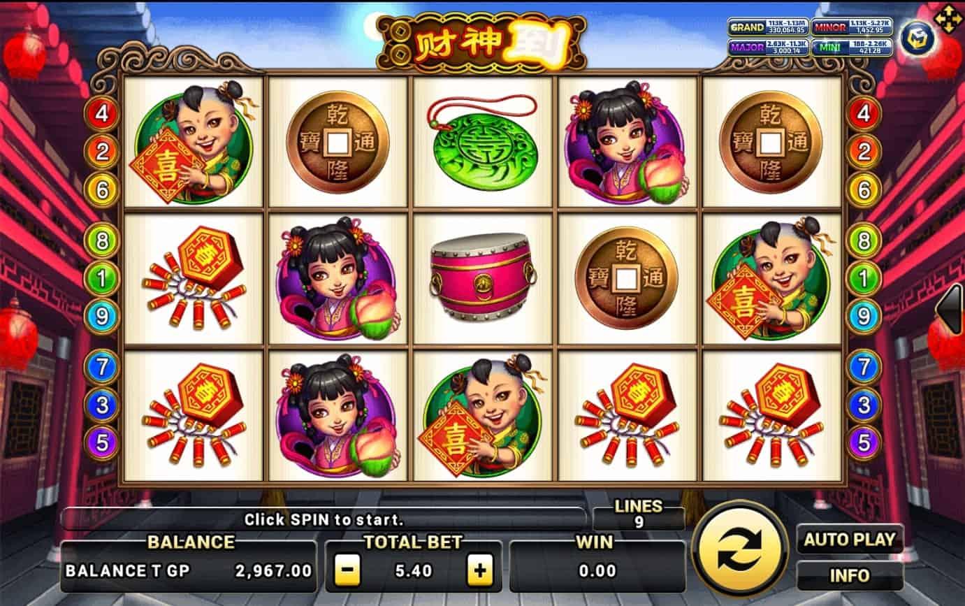 Lucky God Game XOSlot