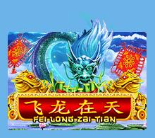 slotxo XOSLOT Fei Long Zai Tian slotxo1234