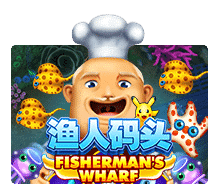 slotxo 666 - Fishermans Wharf