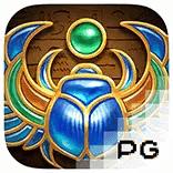 PG สล็อต Symbols of Egypt  PG Slot สล็อต PG พีจีสล็อต
